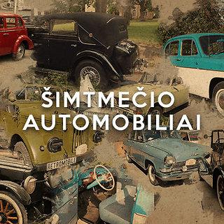 """Lietuvos """"Šimtmečio automobilis"""""""