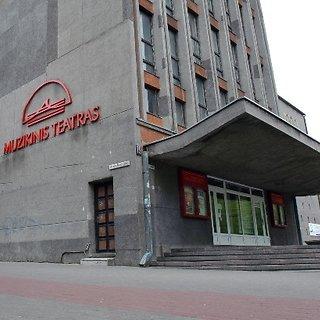 Klaipėdos valstybinis muzikinis teatras (KVMT)