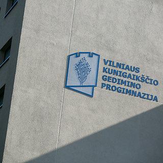 Vilniaus Kunigaikščio Gedimino progimnazija