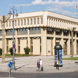 Lietuvių tautininkų ir respublikonų sąjunga