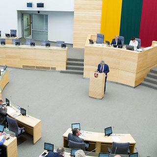 Seimo Teisės ir teisėtvarkos komitetas