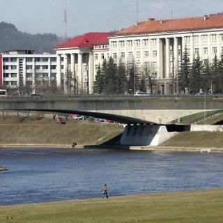 Lietuvos edukologijos universitetas (LEU)