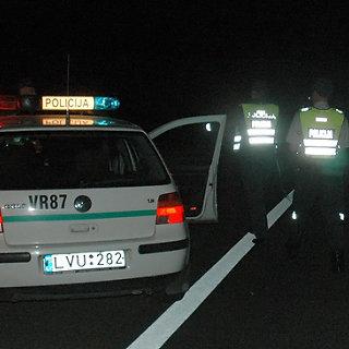 Šiaulių apskrities vyriausiasis policijos komisariatas