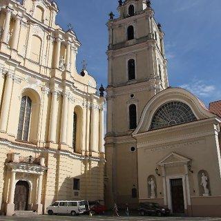 Vilniaus universitetas (VU)