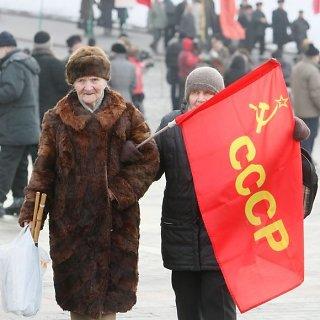Sovietų Socialistinių Respublikų Sąjunga (SSRS)
