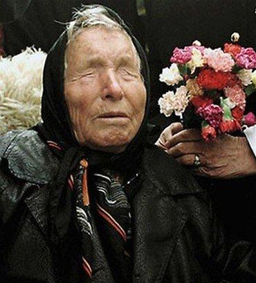 Vangelija Pandeva Dimitrova