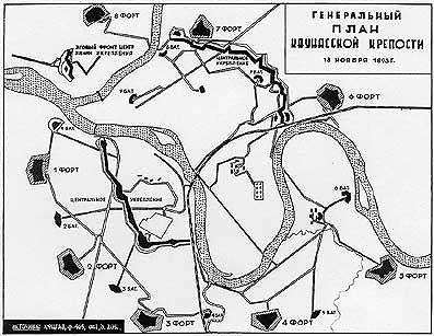 Wikipedia iliustr./Kauno tvirtovės generalinis planas