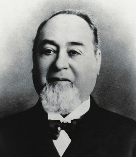 Wikipedia/Levi Strauss