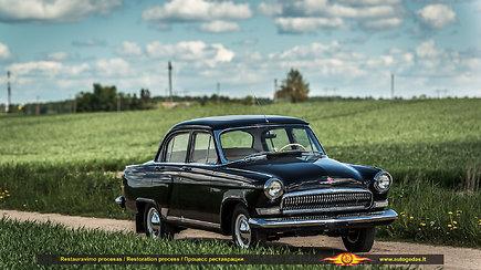 """""""Volga""""  – GAZ-21"""