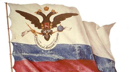 """""""Už Kremliaus sienų"""": kaip rusai atrado ir prarado Ameriką"""