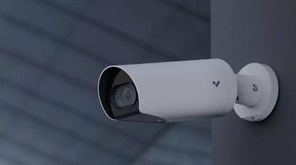 Programišiai prisijungė prie 150 tūkst. stebėjimo kamerų pasaulio ligoninėse, policijos nuovadose, įmonėse