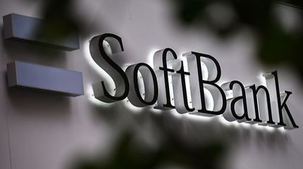 """""""SoftBank"""" įsigis Norvegijos robotų technikos įmonės akcijų už 2,8 mlrd. JAV dolerių"""