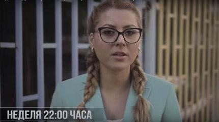 Vokietija ketina artimiausiomis dienomis išduoti Bulgarijai įtariamą žurnalistės žudiką
