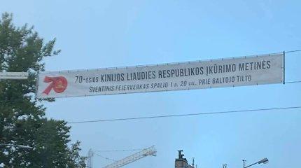 R.Šimašius: komunistinės Kinijos įkūrimas Vilniuje nebus minimas