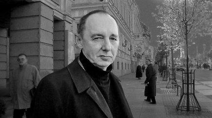 Panevėžyje filosofo A.Šliogerio vardu pavadintas skveras