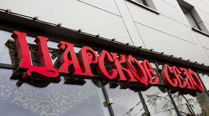 """Gyventojai skundžiasi prie """"Carskoje Selo"""" kylančiomis muštynėmis, tačiau restorano atstovai problemos nemato"""