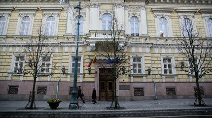 Seimo komitetas aiškinsis Lietuvos banko investicijas