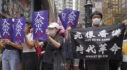 Honkonge šimtai žmonių protestuoja prieš Kinijos planus dėl saugumo įstatymo
