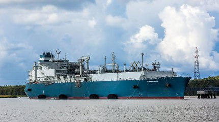 Į Klaipėdą plaukia dujų krovinys iš Trinidado ir Tobago