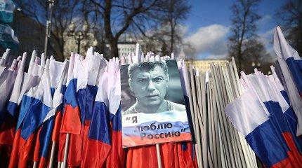 Kijeve šalia Rusijos ambasados esantis skveras pavadintas Boriso Nemcovo vardu