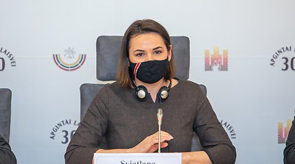 Spaudos konferencija, skirta Tarptautiniam Kalinausko forumui
