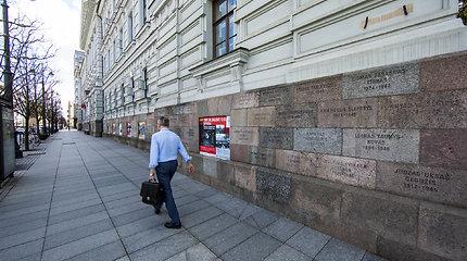 KGB pastatas