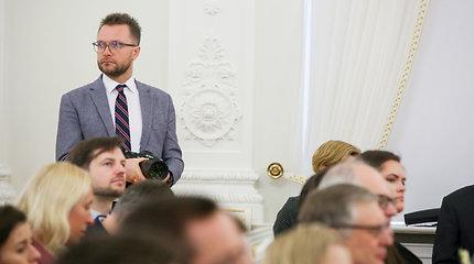 Lietuvos jaunųjų mokslininkų sąjungos geriausių 2017 m. disertacijų apdovanojimų iškilmės