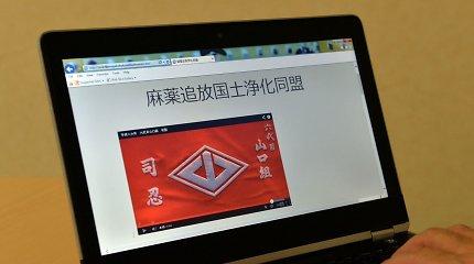 Japonijos mafija naujų narių ieško sukūrusi interneto puslapį