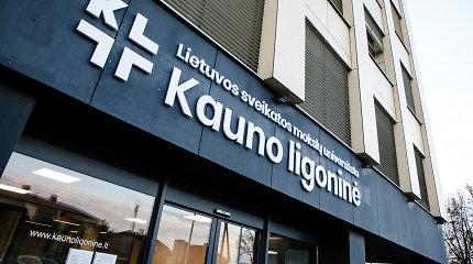 Kauno ligoninės darbuotojai sutrikę: nors pavojingo darbo – tiek pat, priedas prie algos – perpus mažesnis