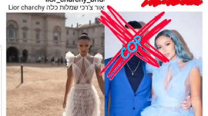 Karolinos Meschino vilkėta suknelė sukėlė įtarimų dėl plagijavimo