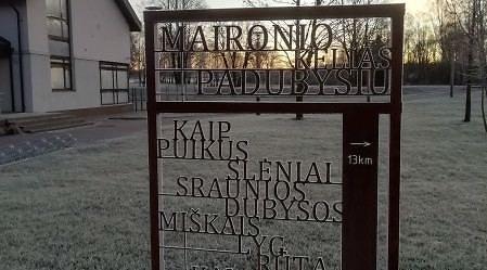 Dubysos regioninio parko direkcijos nuotr./Maršruto pradžios stendas prie lankytojų centro