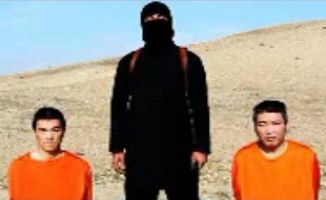 """Stop kadras/""""Islamo valstybė"""" grasina nužudyti du pagrobtus japonus."""