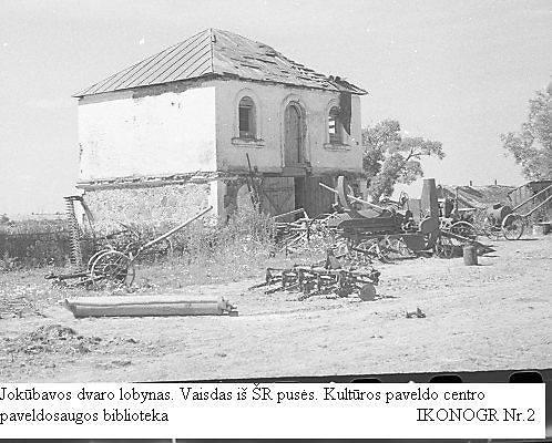 Kultūros paveldo centro paveldosaugos bibliotekos nuotr. /Jokūbavos dvaro lobynas – kalvė