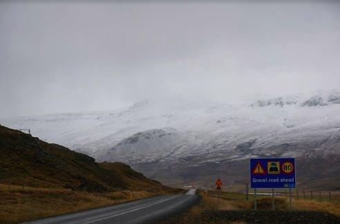 Asmeninė nuotr./Islandija