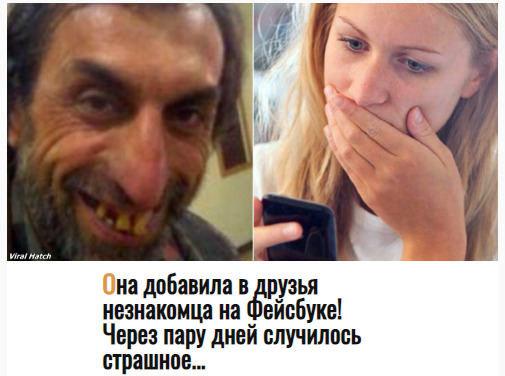 15min nuotr./Ukrainietiškame tinklalapyje publikuotas tekstas