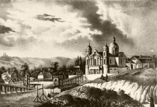 Vilniaus apskrities archyvo nuotr./Vilniaus Šv. apaštalų Petro ir Povilo bažnyčia XIX a.