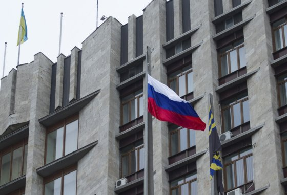 """Reuters""/""Scanpix"" nuotr./Donecko administracijos pastatas"