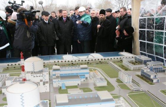 """""""Scanpix"""" nuotr./Kaliningrado atominės elektrinės maketas"""