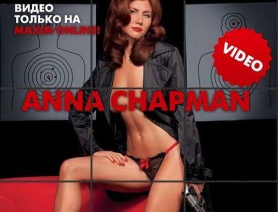"""Nuotr. iš """"Maxim"""" interneto puslapio/Naujasis """"Maxim"""" numeris su Anna Chapman jau intensyviai reklamuojamas internete"""