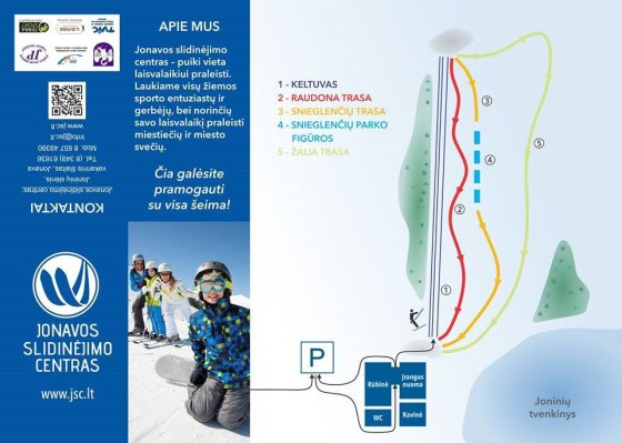 Jonavos slidinėjimo centro nuotr./Jonavos slidinėjimo trasų lankstinukas