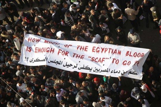 """AFP/""""Scanpix"""" nuotr./Sukilimo Egipte metinių minėjimas"""