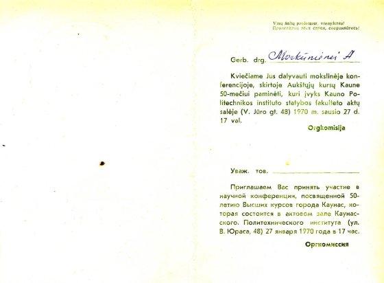 KTU archyvo nuotr./Kvietimas minėti Aukštųjų kursų 50-metį 1970 m.