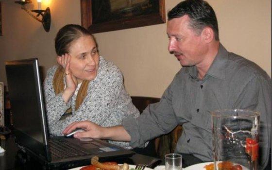 Olga Kulygina ir Igoris Girkinas (Strelkovas)