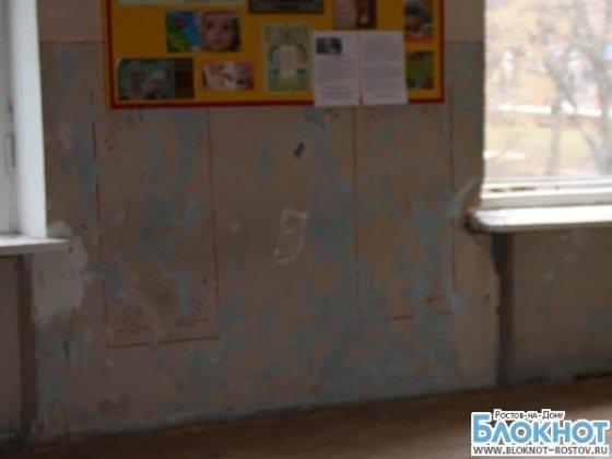 Ligoninė kur mirė Ksiuša