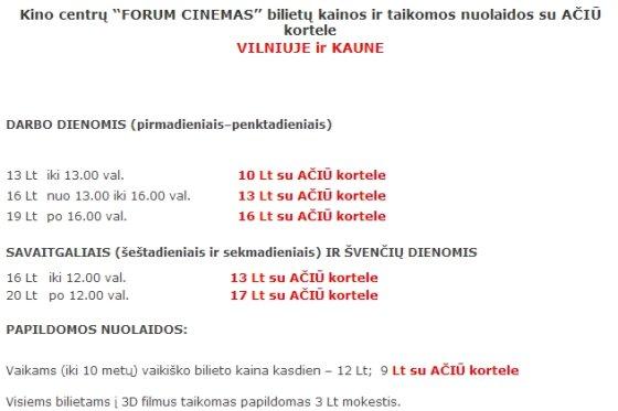 Forum Cinemas bilietų kainos