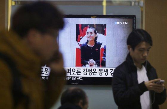 """Scanpix""/AP nuotr./Kim Jong Uno sesuo Kim Jo Jong"