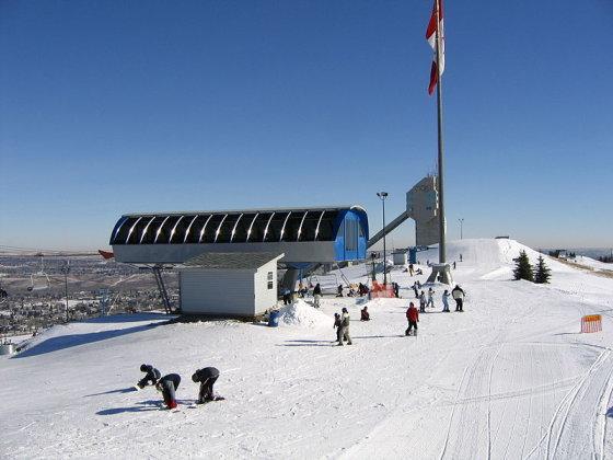 Wikimedia.org nuotr./Kalgario olimpinis parkas