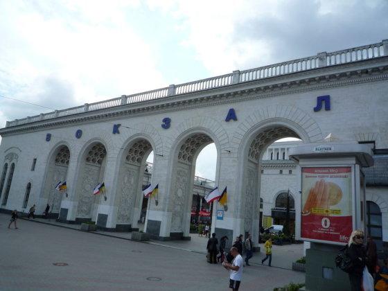 B.M. Kontrimaitės nuotr./Traukinių stotis, Simferopolis