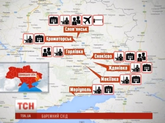 TSN žemėlapis/Prorusiškos jėgos Donecko srityje
