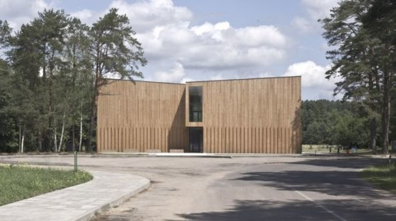 """Architektūros centro"" nuotr./Ambrasas, Rupert"